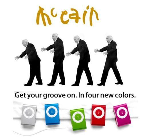 Ipod_shuffle_four_colors