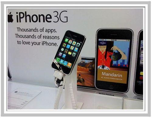 Walmart_iphone_3G_display