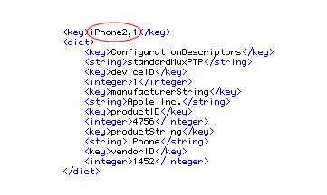 Next_gen_iphone_2,1