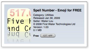Free_emoji_iphone