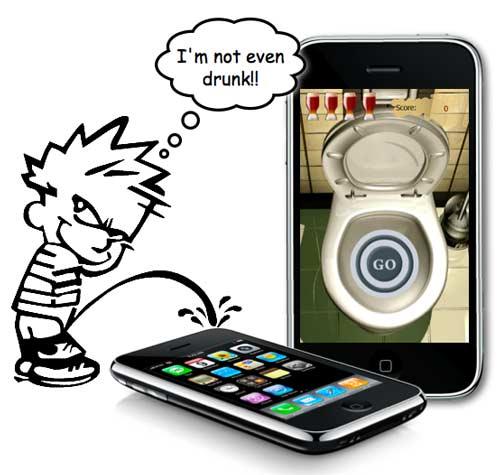 Drunk_sniper_iphone_app