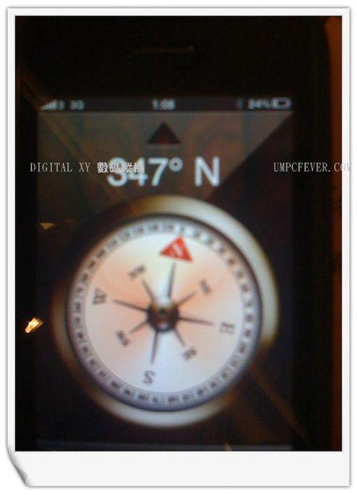 Iphone_compass_photo