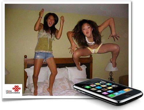China_unicom_iphone_deal