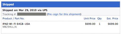 IPad_shipping_now