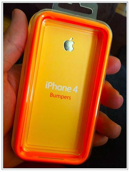 Free_iPhone_4_Bumper_Case