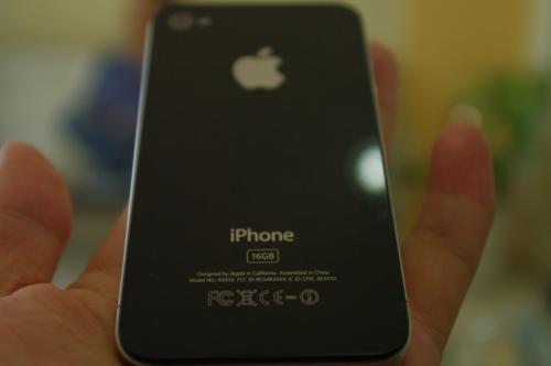 IPhone_prototype_4G_leak