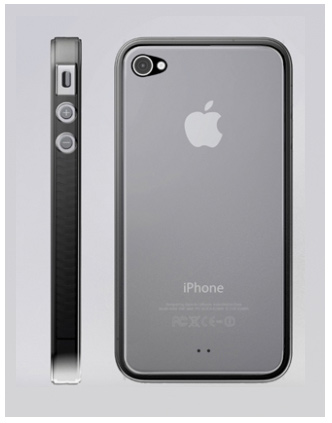 IPhone_4_Strap_Case