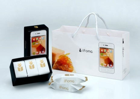 IFong_Pineapple_pastry