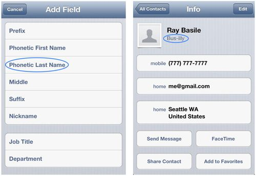 IPhone_Contacts_Phonetic_Spelling_Siri