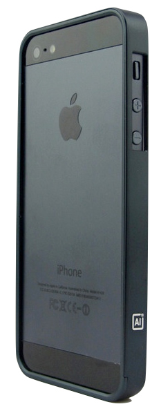 Iphone Savior This Ultra Thin Aluminum Iphone Bumper Has