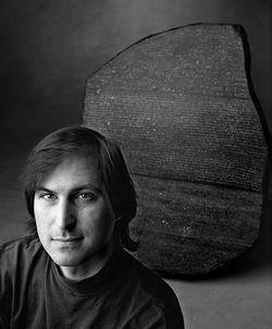 Rare_Steve_Jobs_Photo_Next_offices